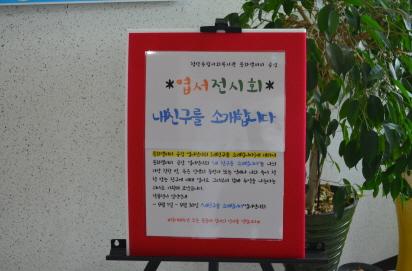 꾸미기_DSC_1987.JPG