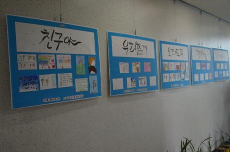 꾸미기_DSC_1988.JPG